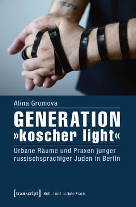 Generation--koscher-light